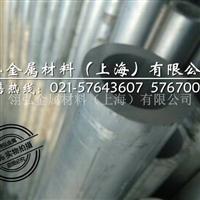 7003铝板 7003进口超硬铝板