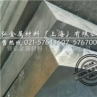 QC7耐热铝板