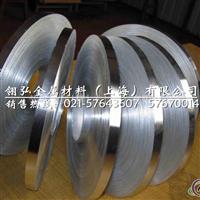 QC10超厚铝板