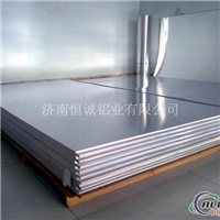 专业销售铝板中厚铝板超宽铝板