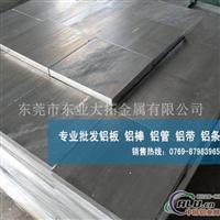 5005铝板生产厂家