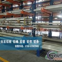 1060铝板每公斤什么价格