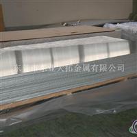 1050铝板哪个厂家好?