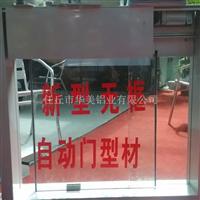 导电铝型材   壁柜门铝型材