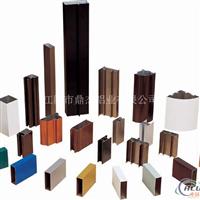 公司主要生产氧化银白电泳铝型材