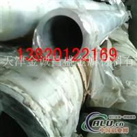 6063铝合金管6063厚壁铝管