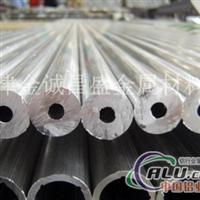 5052铝管2A12铝合金管价格