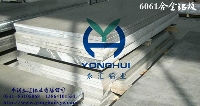 6061 T6合金铝板