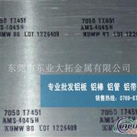 6013铝板 高强度6013铝板