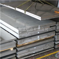 6.5mm铝排导电铝排