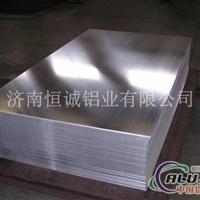 济南恒诚供应3003铝板3004铝板