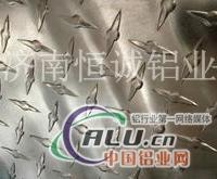 厂家直销指针型花纹铝板