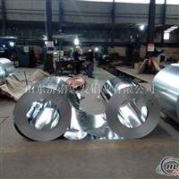 高品质 铝焊丝铝合金焊丝