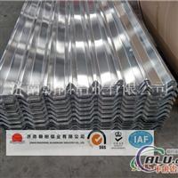 v125型压型铝板用什么材料制作
