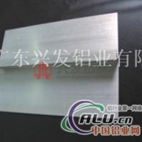 船舶用铝板材