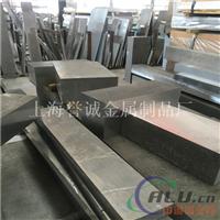 生产供应 硬铝合金价格LC3型号齐全进口铝板
