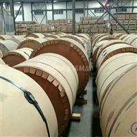 工业铝合金型材3003O铝板、铝 质量保障