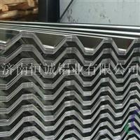 铝瓦 压型铝板