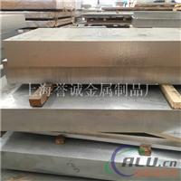 耐腐蚀铝合金板LY12CZ铝材自然时效状态