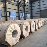 保温防锈铝卷 专业生产