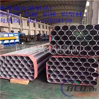 上海铝管 6061铝管规格31735 铝管切割