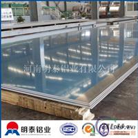 明泰6061模具铝板大型生产厂家