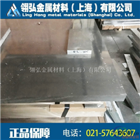 A5056铝板抗拉强度