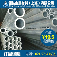 A2011铝板抗拉强度