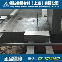 A5A02铝板抗拉强度