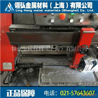 A7050铝板上海现货