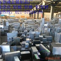 现货国标2A10铝合金厂家 2A10铝方棒