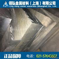 A2A06铝板抗拉强度