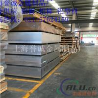 7a04铝板加工性能  7a04耐强压进口铝板