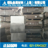 A2024铝板抗拉强度