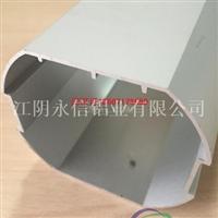 铝壳体 开模定制工业铝型材