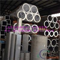 浙江6063铝管价格  可生产铝管定做尺寸