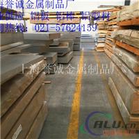 AL2024T6德标进口铝板 军工铝板指导价