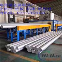7075铝板可使用性好 上海7075铝指导价