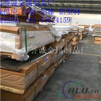 海洋设施管道6a02耐腐蚀铝板 6A02进口铝板