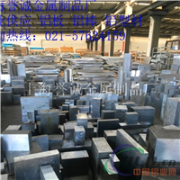 2a11T6铝板成形加工性能 2a11净化铝型材