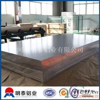 河南明泰6061铝板 厂家批发 全国配送