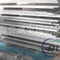 专业销售 精铝5083铝棒 5083欢迎来电咨询