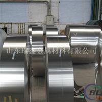 铝塑复合管用铝带材材质 齐全