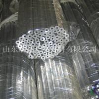 铝管材质3003齐全