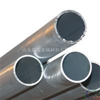 挤压铝管  精密铝管  普通铝管