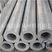 挤压铝管无缝铝管405铝管
