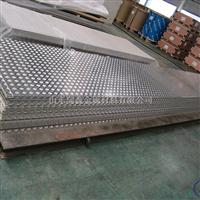 防滑铝板规格