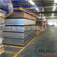 5a02铝合金板质优价廉 规格齐全 可切割零售
