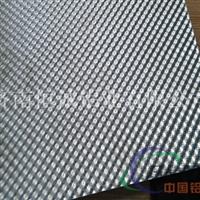 供应 0.5mm花纹铝板 半球纹压花铝板