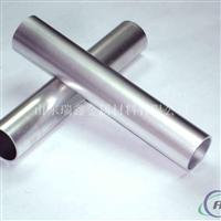 挤压铝管无缝铝管302铝管直销